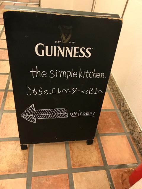 シンプルキッチン